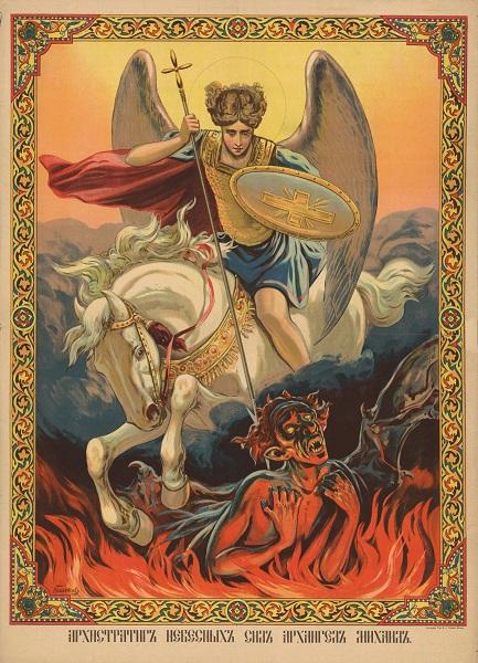 Archangel_Michael_by_Nikolay_Bogatov